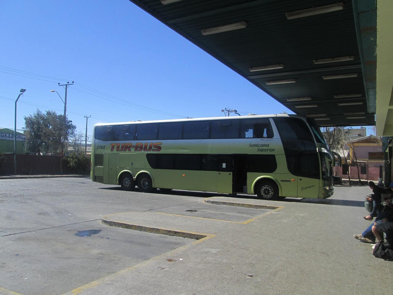 Santiago to La paz,border crossing2.チリのサンティアゴからボリビアのラパスへ、国境越え2