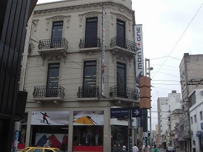 アルゼンチンのコルドバでテントを購入